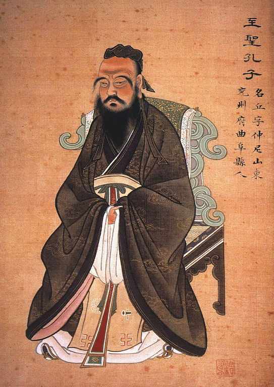 confucius, confucius definition, confucius philosophy