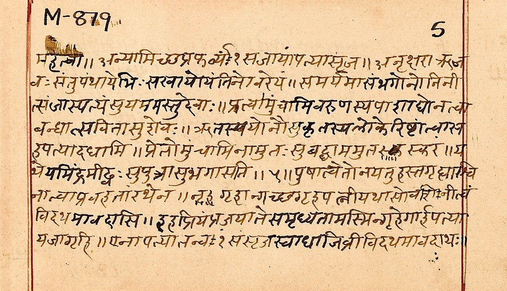 rigveda, rigveda definition, rigveda book