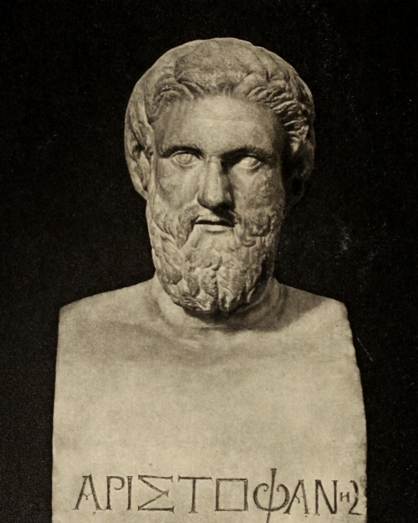 aristophanes wealth, aristophanes pluto, aristophanes wealth commentary